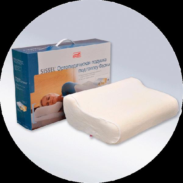 подушка sissel pharma